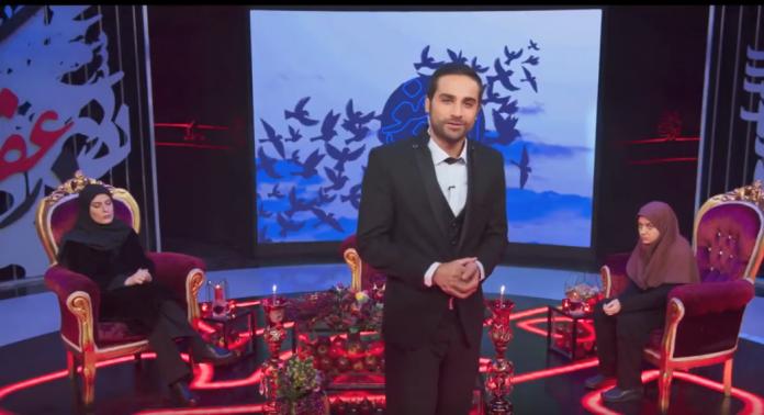 Télé-réalité iranienne pour décider de la pendaison d'une femme